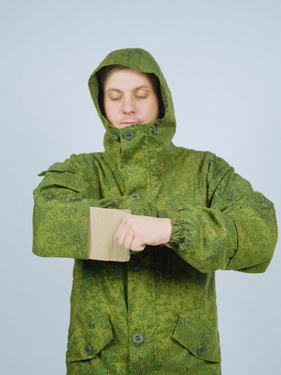 Куртка INRUSKA TWIN, зеленый пиксель (клапан под подлокотник)